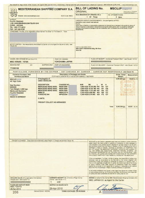 bill of lading msc -#main