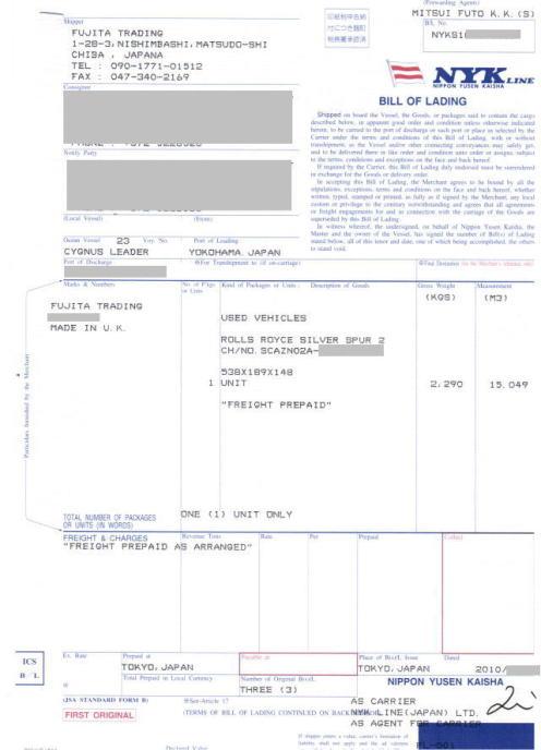 bill of lading msc - photo #5